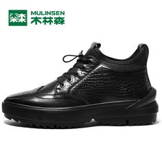 MuLinSen Men's Running Shoes black Sport Shoes Genuine Leather Best Quality Wear Non-slip Outdoor Traning Sneaker 260112
