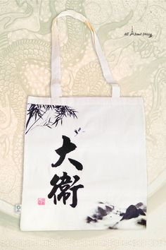 Items similar to English to Chinese Name Tote Bag, Custom Made Oriental Style, Custom Tote Bag, Personalized Gift For Men on Etsy Oriental Style, Oriental Fashion, Chineese New Year, Personalized Gifts For Men, Handmade Gifts, Chinese Name, Custom Tote Bags, Name Gifts, Chinese Language