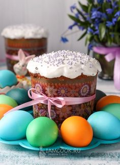 Happy Easter, Bakery, Eggs, Breakfast, Desserts, Food, Russia, Meal, Pictures