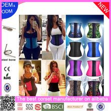 Many Colors Rubber Underbust Cincher Steel Boning Corset Trainer   Best Buy follow this link http://shopingayo.space