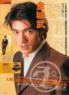 3224e4a2ed722ef9838e8746689aa0fc.jpg (857×1181)  This is one of the interviews regarding the Japanese movie ('Space Travellers').