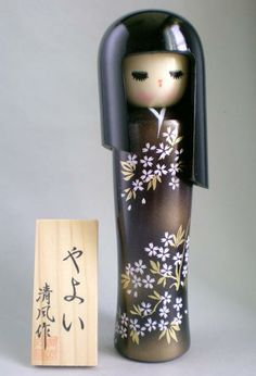 VERY UNIQUE !!  -------- #japan #japanese #kokeshi... And I have this one!!!