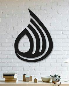 Water Drop Design Islamic Metal Wall Art Home Decor