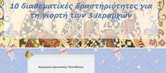 Δραστηριότητες, παιδαγωγικό και εποπτικό υλικό για το Νηπιαγωγείο & το Δημοτικό: 10 διαθεματικές δραστηριότητες για τη γιορτή των 3...