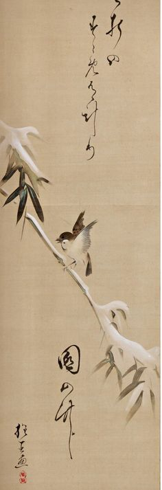 RIMPA SCHOOL, HOSHIN 1790-1856 JAPAN, 19TH CENTURY. SPARROW ON SNOWY BAMBOO. ink and color on silk, kakemono