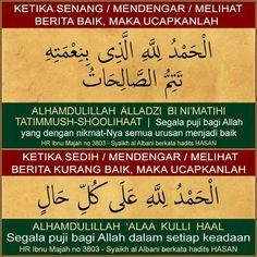 Beautiful Dua, Beautiful Prayers, Islamic Dua, Islamic Quotes, Prayer For The Day, Islam For Kids, Doa Islam, Reminder Quotes, Quran Quotes