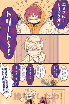 Kakashi, Manga, Drawings, Anime Boys, Aircraft, Twitter, Sleeve, Anime Guys, Aviation