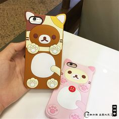 Cute cartoon Rilakkuma Bear chick Silicone Soft case cover for iphone 6 6S plus #UnbrandedGeneric