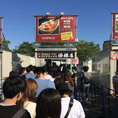 結局最後はこれ食べる笑 二日連続ケバブ。 #肉フェス #お台場 #ケバブ #二日連続 #ケバブグランプリ #三連覇 #肉