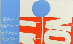 Corita Kent 'to leave to love' 1966