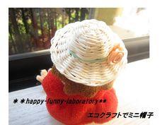 エコクラフトでミニ帽子の作り方|エコクラフト|紙小物・ラッピング|ハンドメイド・手芸レシピならアトリエ