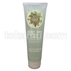 Body Spa, Whitening and Exfoliating Gel, L-Glutathione, Aloe - 400ml
