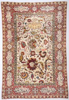 Silk carpet, Iran, 1550-1600