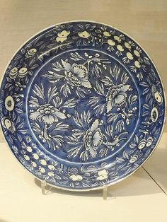 Dish Ming Dynasty Wanli mark and period 1573-1620 CE China