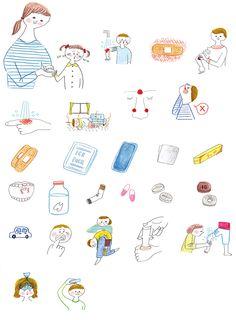 #illustration #illustrator #artwork #イラストレーション #イラスト #イラストレーター #macco