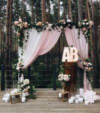 Altar boda Más