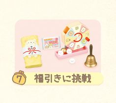 Re-Ment Miniatures - Sumikko Gurashi Supermarket #7