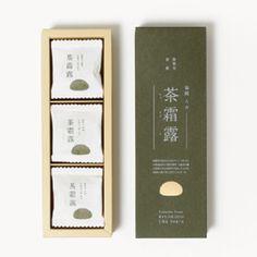 茶霜露 - ちゃそうろ - Spices Packaging, Cool Packaging, Tea Packaging, Cosmetic Packaging, Brand Packaging, Ci Design, Label Design, Food Design, Print Design