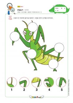상품리스트 Brain Activities, Infant Activities, Activities For Kids, Shape Matching, Matching Games, Preschool Worksheets, Preschool Crafts, Kindergarten, Insect Crafts