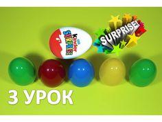Сюрприз Яйцо Учим Слово Урок 3 [Фрукты] Surprise Egg Word Learning Lesso...