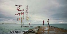 The fateful rainy day when the Goblin meets his bride » Dramabeans Korean drama recaps