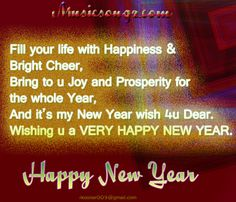 happy new year animated greeting cards 5gif