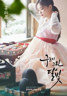 Moonlight Drawn by The Cloud