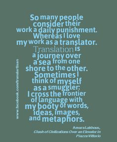 Happy Translator's Day 2015! Not many people celebrate their profession the way we do. With joy. With pride. Because translation is a LOVE affair!