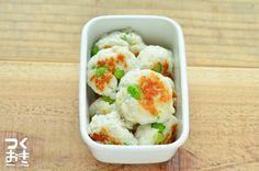 はんぺんと枝豆だけで作る簡単おかず。パパッとできるので、常備菜はもちろん、あと1品欲しい時にも便利です。 Bento Recipes, Cooking Recipes, Edamame, Potato Salad, Mashed Potatoes, Cauliflower, Macaroni And Cheese, Side Dishes, Vegetables