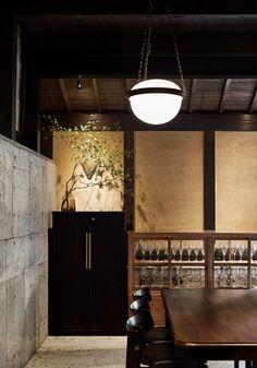 Japanese Townhouse - Moyashi Machiya - Tess Kelly - Image 8