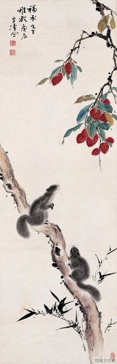 Squirrels and Berries Japan Painting, China Painting, Watercolor And Ink, Watercolor Illustration, Squirrel Tattoo, Calligraphy Drawing, Korean Art, Chinese Art, Chinese Brush
