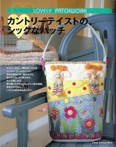 lovely patchwork - Yolanda J - Álbuns da web do Picasa Japanese Patchwork, Patchwork Bags, Quilted Bag, Patchwork Patterns, Japan Crafts, Japanese Sewing Patterns, Sewing Magazines, Book Quilt, Book Crafts