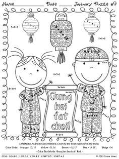 Worksheets Chinese New Year Worksheet 1000 images about lunar new year on pinterest chinese years themed puzzles included in the set winter wonder math