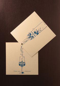 Wine card :: Cards :: Works :: Graphic design studio by Yurko Gutsulyak