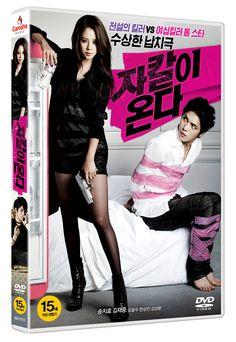 Codename jackal korean movie online