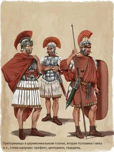 Roman soldiers often wore skirts and head pieces that would represent their position in the military. Their garments would consist of leather bands, corselets of metal plates which would mold the body shape. Ancient Rome, Ancient History, Roman Armor, Viking Armor, Roman Warriors, Roman Legion, Greek Warrior, Empire Romain, Roman Era