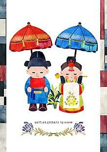 이미지포털 아이클릭아트 Korean Art, South Korea, Craft Projects, Presentation, Culture, Cartoon, Pic Pic, Pictures, Crafts
