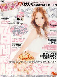 Koakuma Ageha magazine august 2013 issue with Satomi Yakuwa on the cover