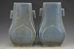 Pair Of Chinese Pale Green Glaze Porcelain Vases