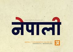 The making of #nepsans #nepali #typography #design #grids #modular #fontdesign