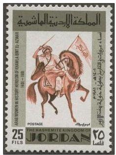 Mythology: Khawla bint Al-Azwar was a Muslim Arab warrior