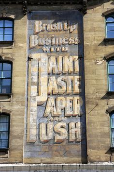 """Brush Up Business With Paint, Paste, Paper & Push."" Wall Ad. Located at the corner of West Broadway and Reade Street, Tribeca, NY"