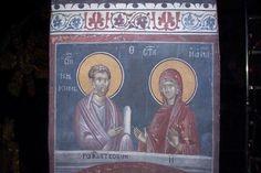 BLAGO | BLAGO | Monastery Gracanica | Digital | Frescoes of Theotokos