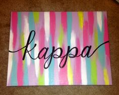Blurred Lines Medium Canvas with Name, Monogram, or Sorority Name Delta Zeta, Delta Phi Epsilon, Phi Sigma Sigma, Kappa Kappa Gamma, Gamma Phi Beta, Alpha Sigma Alpha, Alpha Chi Omega, Tri Delta, Phi Mu