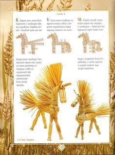 Иллюстрация 22 из 26 для Плетение из соломки: Техника. Приемы. Изделия | Лабиринт - книги. Источник: Oslik IA