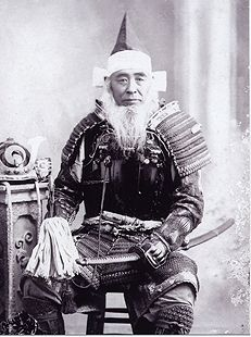 200+ Best Japanese armor photographs, Edo to Meiji period ...