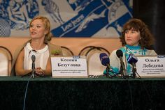 Miss Vertical Press Conference | Vladivostok