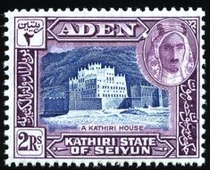 Aden Quaiti State Of Shihr And Mukalla #30 Vf Mint 1955 10c Mat Making & Sultan Aden (until 1967)