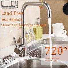 Aliexpress.com: Comprar Níquel cepillado grifo de la cocina moderna cocina del golpecito de mezclador de acero inoxidable de tubería del grifo fiable proveedores en Ellen Homedecor