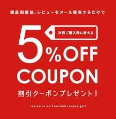 reviewoff-1.gif (570×581) Web Design, Layout Design, Graphic Design, Sale Banner, Web Banner, Price Icon, Instagram Banner, Promotional Design, Japanese Poster